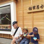 ホタルを見に埼玉(北本)まで来たが驚愕の事実が!