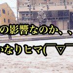 雪の影響なのか、、、かなりヒマ( ̄▽ ̄)