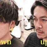 【前髪を下ろす・上げる】印象の違いやスタイリングポイント