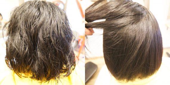 三鷹 武蔵野市 美容院 美容室 縮毛矯正 縮毛 ストレート
