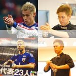 【ワールドカップ】本田選手のヘアスタイルを完全再現。