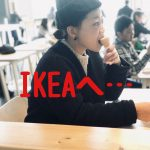 IKEAへ…