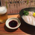 【味彩】魚屋さんが経営してる和食屋さんにて・・・